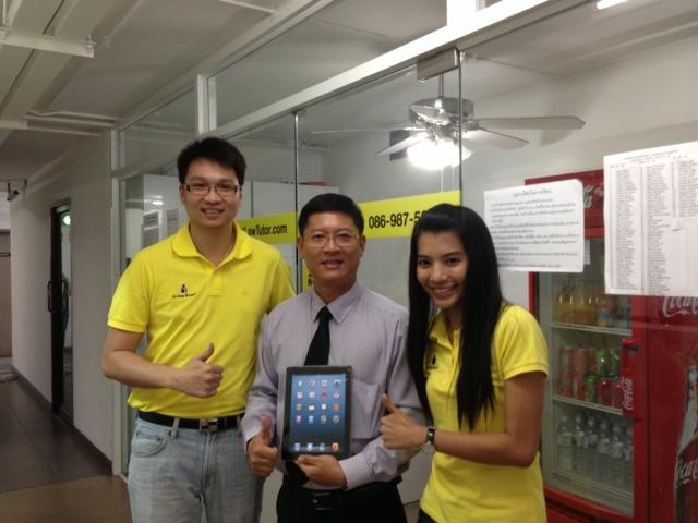 คุณดรณ์ มสธ. สอบภาคปฏิบัติ รุ่น 38 ได้สูงสุด 84 คะแนน ได้รับรางวัลเป็น iPad